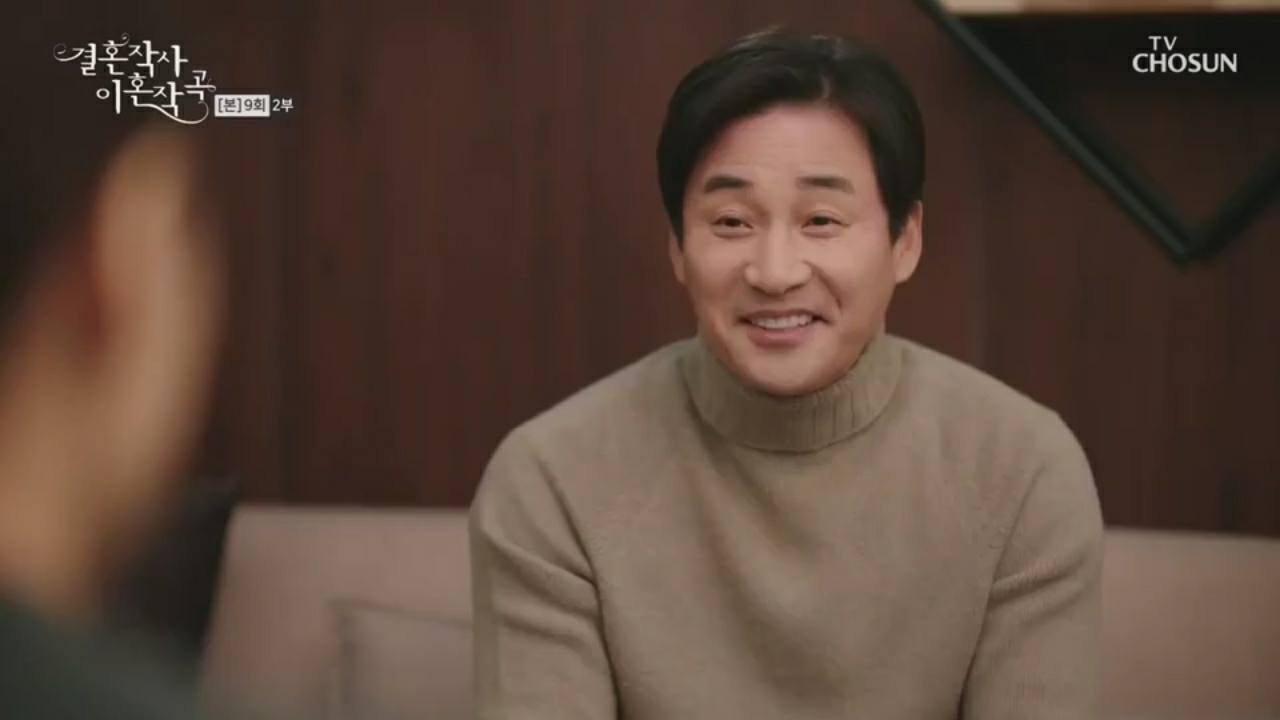 Love (ft. Marriage and Divorce) Ep 9 Part 2