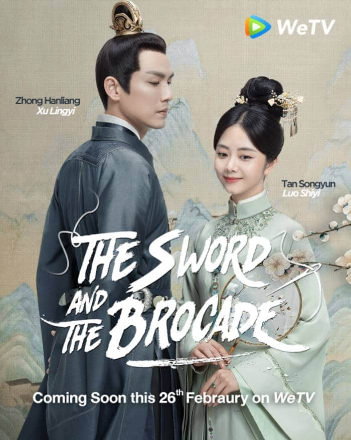The Sword and The Brocade (Drama China 2021)