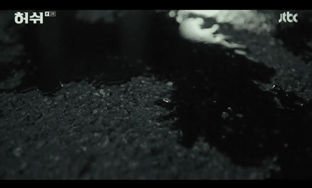 Hush Ep 2 Part 3