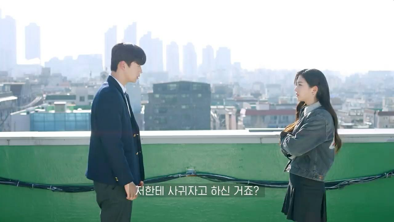 Be My Boyfriend Ep 2