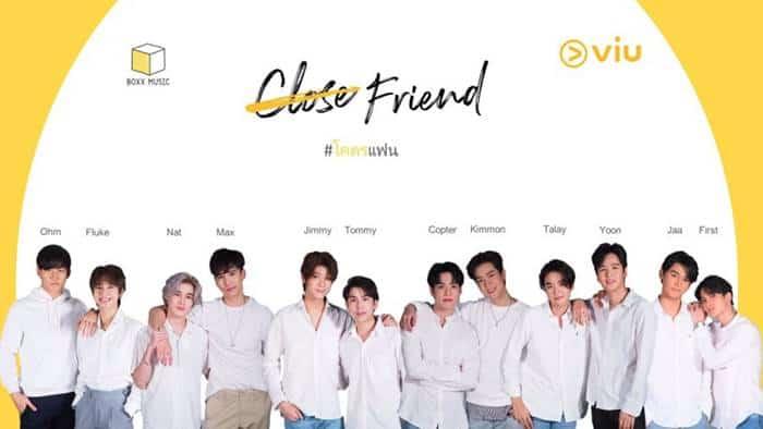 Close Friend (Drama Thailand 2021)