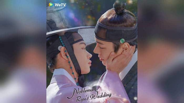 Nobleman Ryu's Wedding (Web Drama Korea 2021)