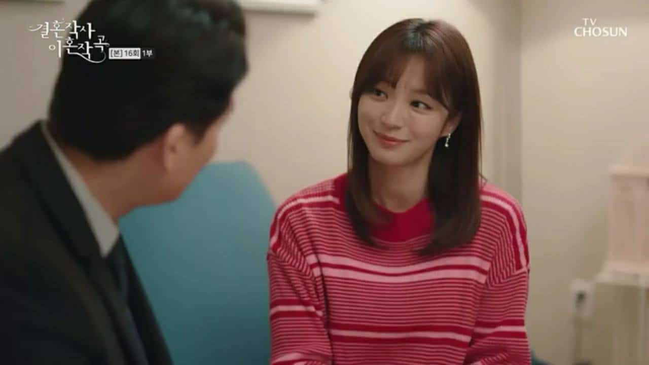 Love (ft. Marriage and Divorce) ep 16 Part 1