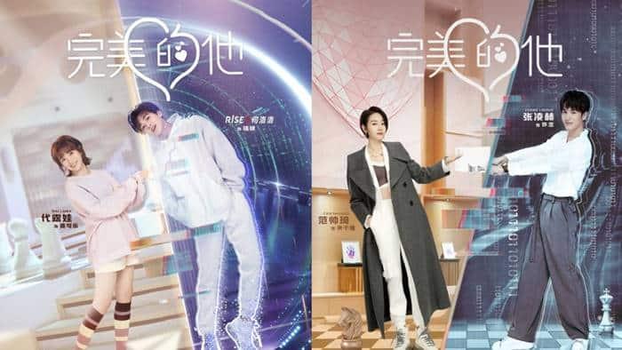 Love Crossed (Drama China 2021)