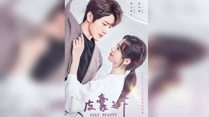 Ugly Beauty (Drama China 2021)