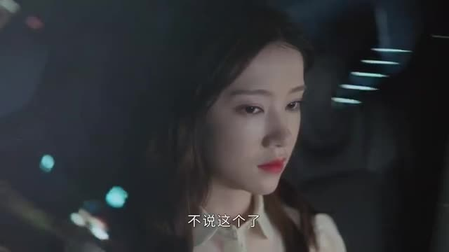 Please Feel at Ease Mr. Ling Ep 6 Part 1
