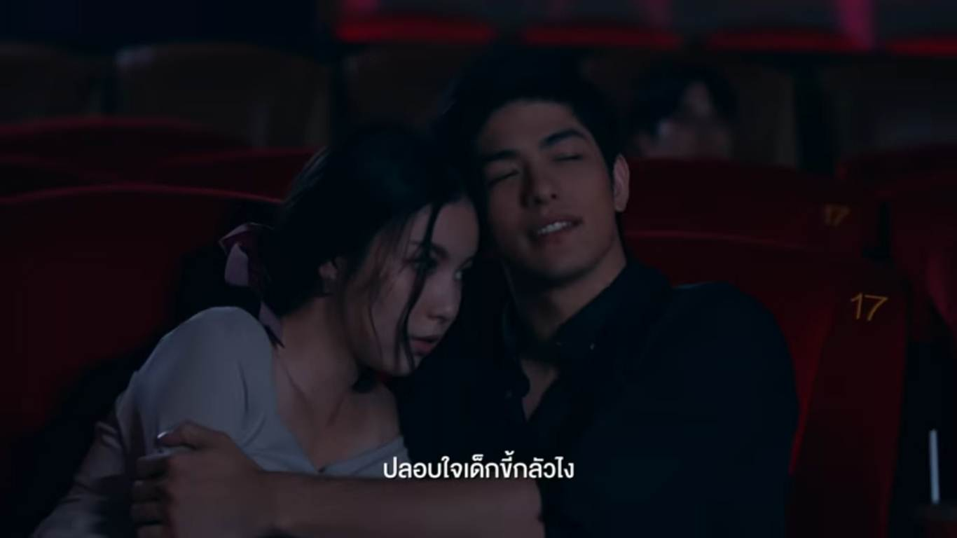 Oh My Boss Ep 12