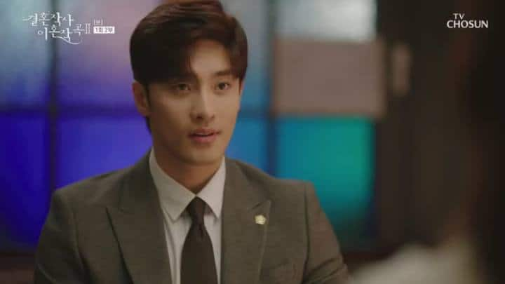 Love (ft. Marriage and Divorce) Season 2 Ep 1 Part 2