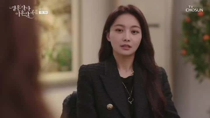 Love (ft. Marriage and Divorce) Season 2 Ep 1 Part 3