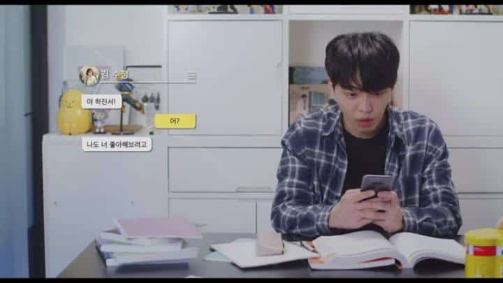 The Sweet Blood Ep 14