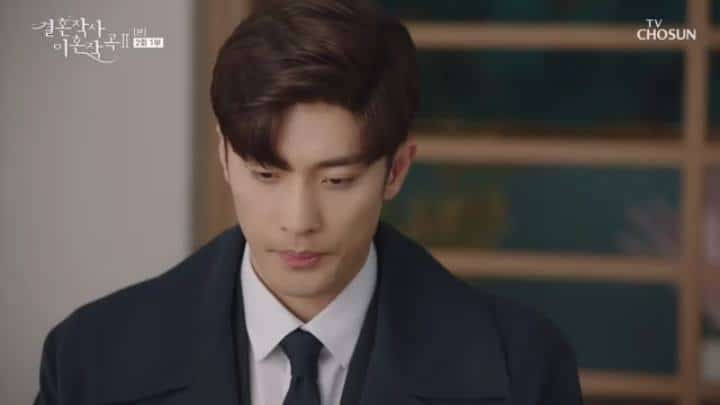 Love (ft. Marriage and Divorce) Season 2 Ep 2 Part 1