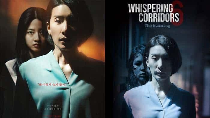 Whispering Corridors 6: The Humming (Film Korea 2021)