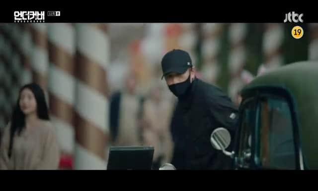 Undercover Ep 11 Part 3