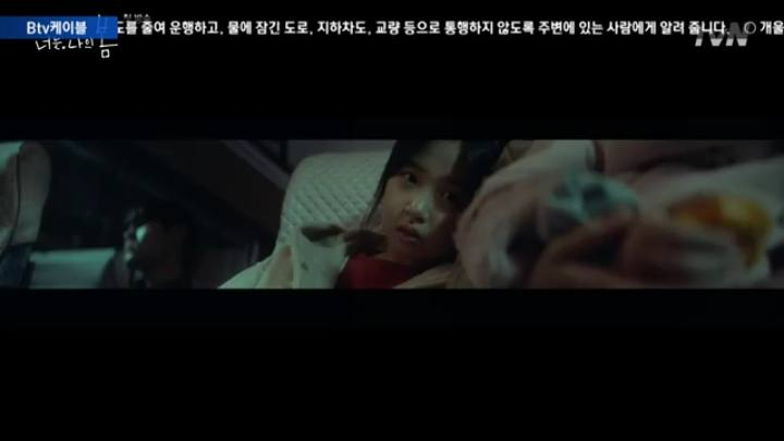 You Are My Spring Ep 1 Part 1