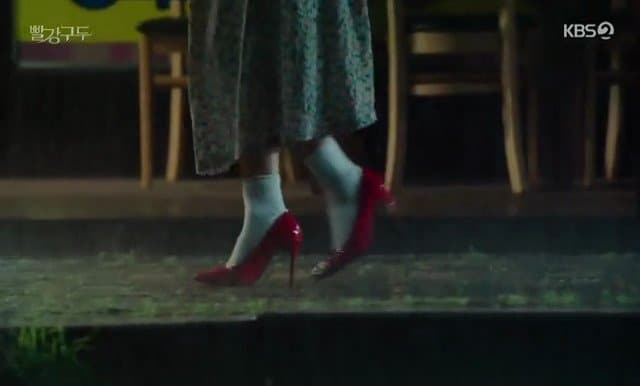 Red Shoes Ep 2 Part 2